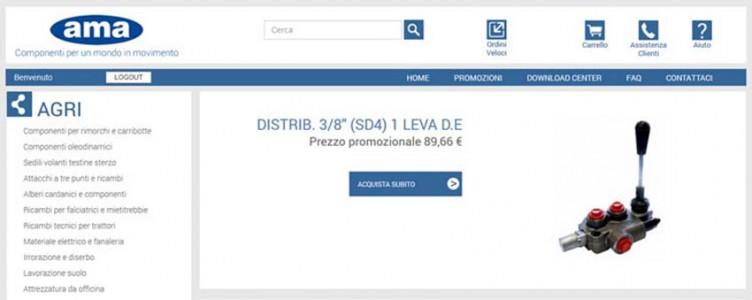ama e-commerce